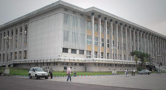 palais du peuple 1