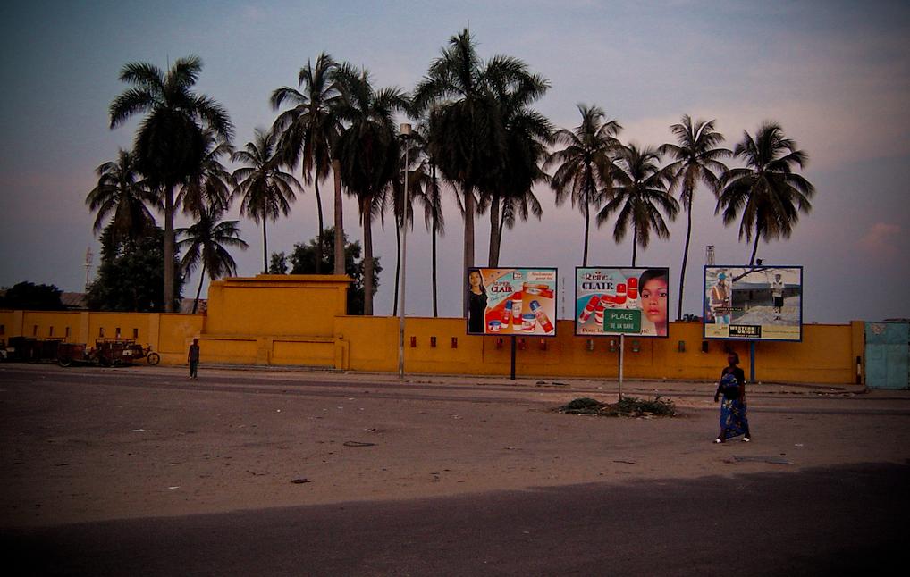 Kinshasa 11